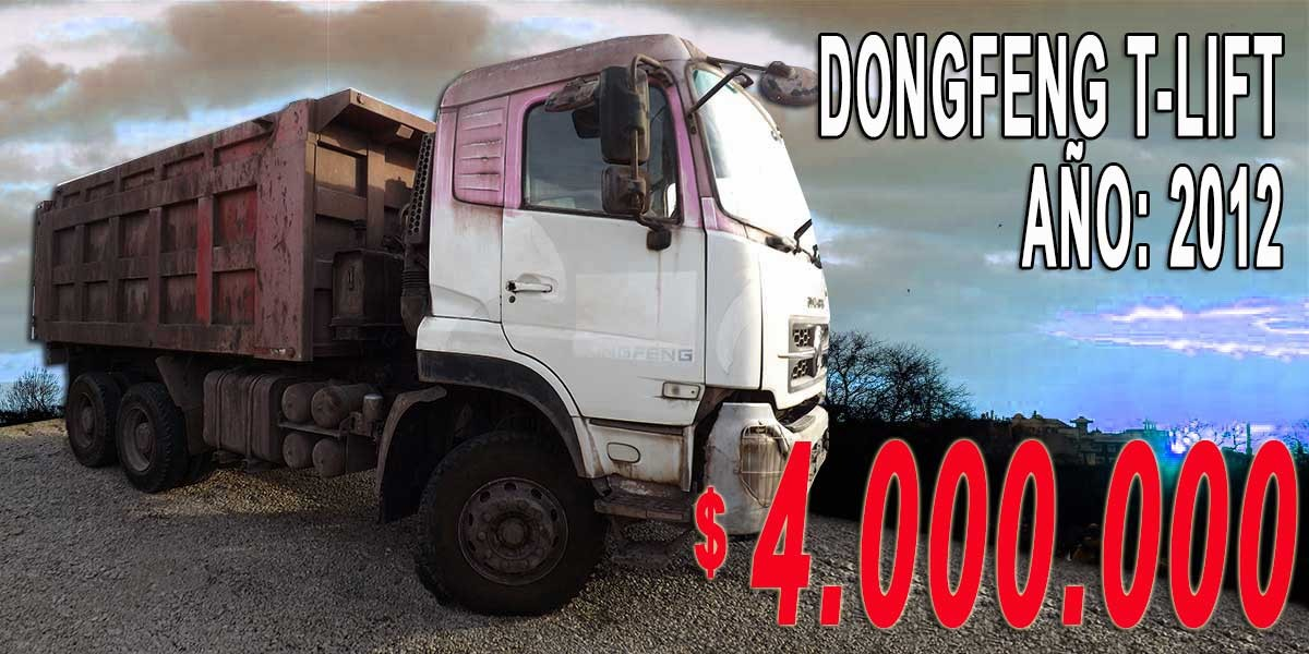 DONGFENG T-LIFT